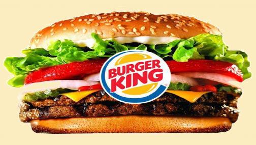 Летняя стажировка в Германии фаст фуд burger king