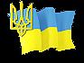 На фото логотип Міністерство соцiальної політики України